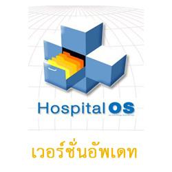 Hospital OS banana-soft.com