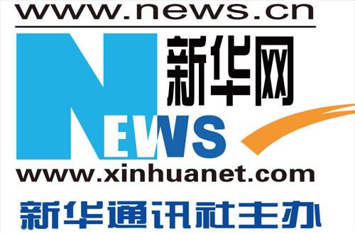 Xinhua banana-soft.com